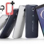 جوالات نيكسوس 6 Nexus 6