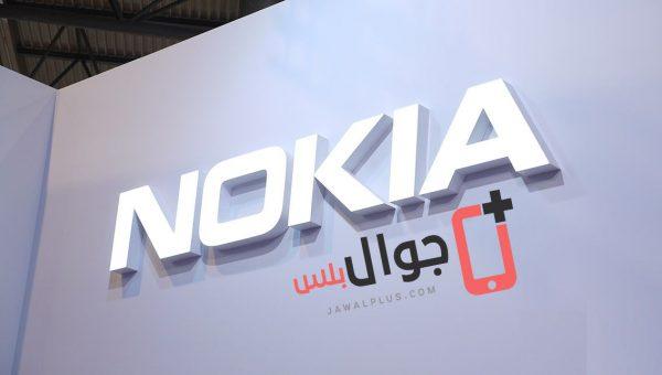 عناوين توكيلات نوكيا في مصر Nokia agents in egypt اسعار موبايلات نوكيا 2017 في مصر