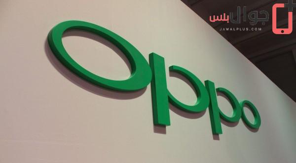 عناوين توكيلات اوبو في مصر OPPO agents in egypt اسعار موبايلات اوبو 2017 في مصر