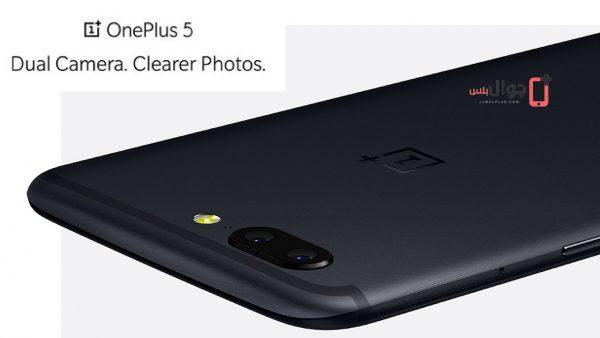سعر ومواصفات وعيوب ومميزات موبايل ون بلس 5 OnePlus 5