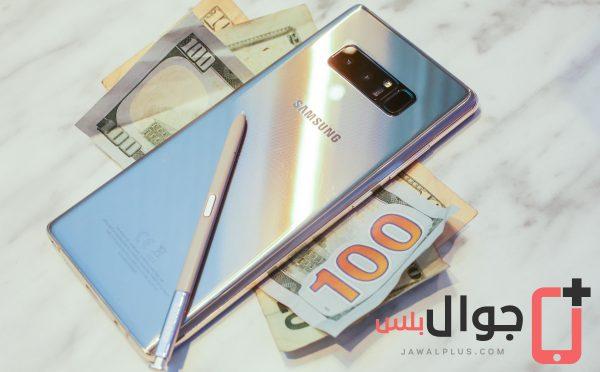 سعر نوت 8 Samsung Galaxy Note 8 price