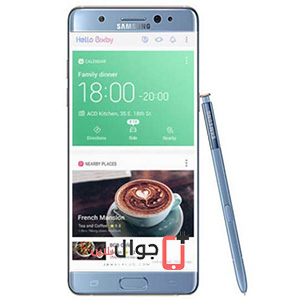 samsung galaxy note fe price