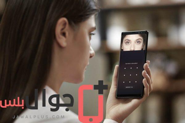 سعر جوال Note 8 في السعودية