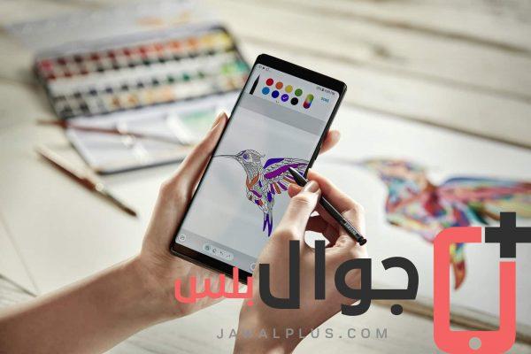 سعر موبايل جالاكسي Note 8 في الكويت