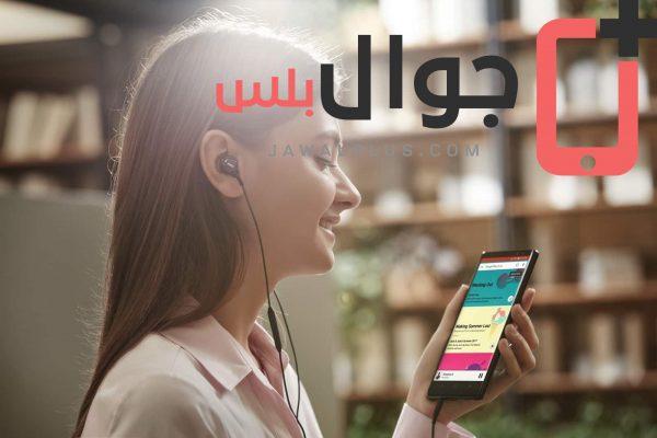 سعر هاتف نوت 8 2017 في المغرب