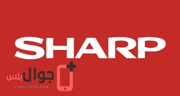 عناوين توكيلات شارب Sharp في مصر ومواعيد العمل وارقام الهواتف