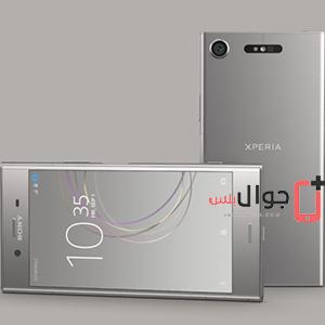 عيوب ومميزات موبايل Sony Xperia XZ1