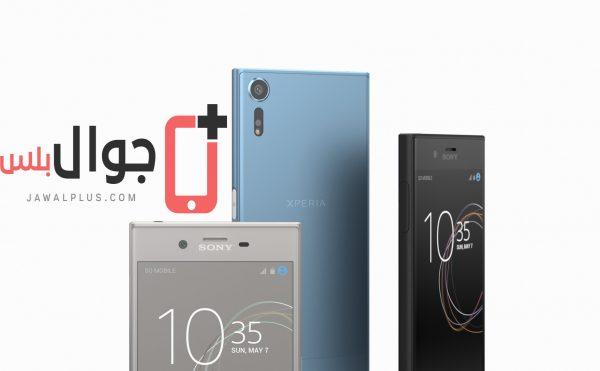 موبايلات سوني Sony التي ستحصل على تحديث اندرويد 8.0 فور طرحه