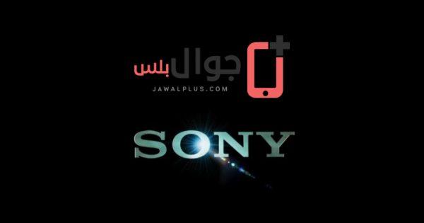 عناوين توكيلات سوني Sony ومراكز الخدمة في مصر Sony agents