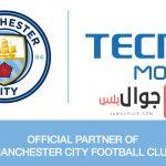 عناوين توكيلات تكنو Tecno في مصر مع ارقام الهواتف ومواعيد العمل
