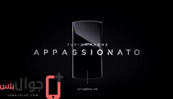 موبايل The Appassionato