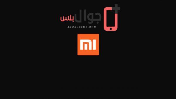 عناوين توكيلات شاومي Xiaomi ومراكز الخدمة في مصر Xiaomi agents