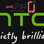 عناوين توكيلات اتش تي سي htc في مصر ومواعيد العمل htc agents in egypt