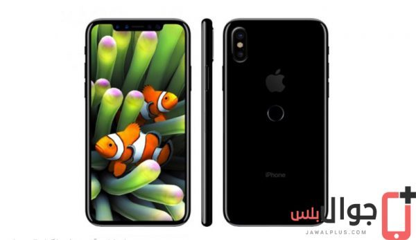 تسريبات ايفون 8 iphone 8