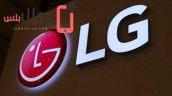 اسعار موبايلات ال جي 2017 LG في مصر و عناوين توكيلات ال جي LG في مصر lg agents in egypt