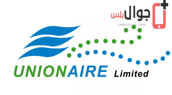 ارقام خدمة عملاء يونيون اير unionaire support service number