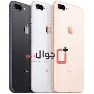 سعر ومواصفات موبايل Apple Iphone 8 مميزات وعيوب جوال ابل ايفون 8