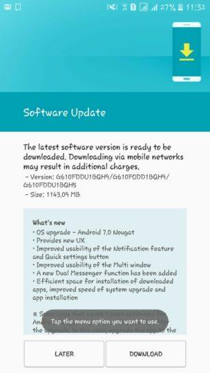 تحديث سامسونج جي 7 برايم الجديد