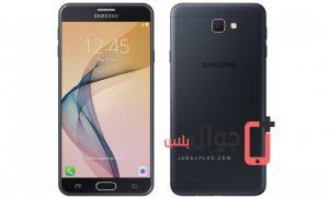 سامسونج Galaxy J7 Prime سيعمل الان بنظام الاندرويد 7.0 نوجا