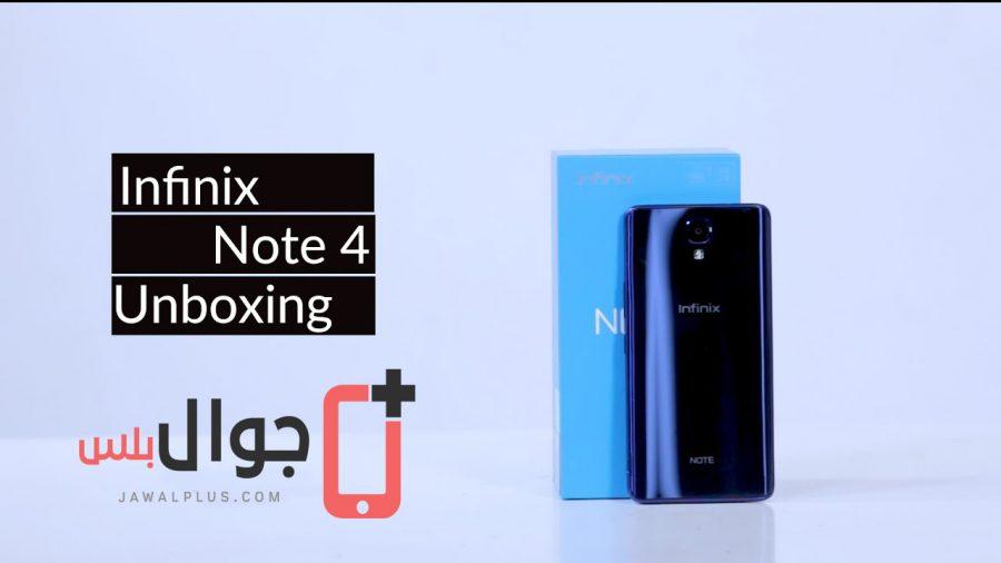 محتويات علبة انفنيكس نوت 4 Infinix Note 4