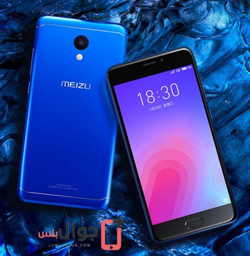 سعر Meizu M6