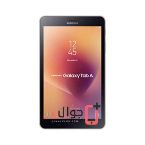 عيوب ومميزات تابلت Samsung Galaxy Tab A 8.0 2017