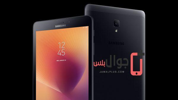 تابلت Galaxy Tab A 2017 الجديد يتم الاعلان عنه رسميا Samsung Galaxy Tab A 8.0 2017
