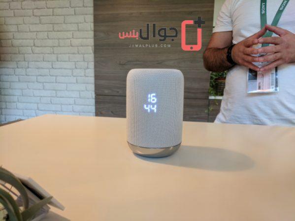 مُكبر الصوت LF-S50G المدعوم بمُساعد جوجل Google Assistant