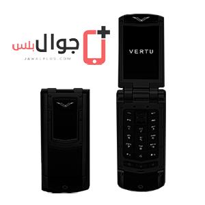 اسعار موبايلات فيرتو 2017 فيالسعودية