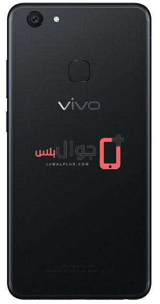 سعر ومواصفات Vivo V7 Plus في الدول العربية