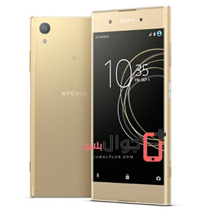 عيوب ومميزات موبايل Sony Xperia XA1 Plus