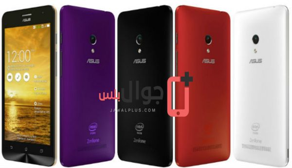 اسعار موبايلات اسوس 2017 في مصر asus mobiles price 2017 egypt