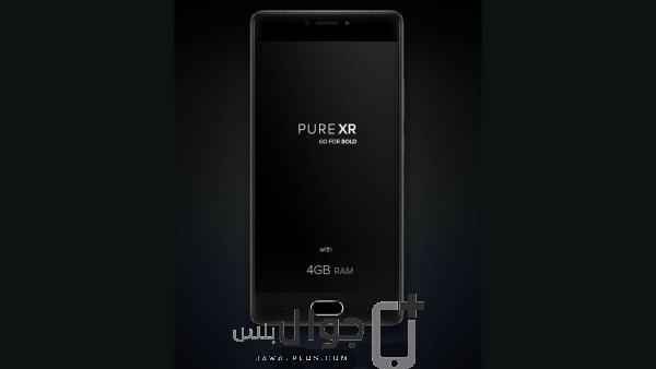 blu mobiles prices 2017 egypt اسعار موبايلات بلو 2017 في مصر