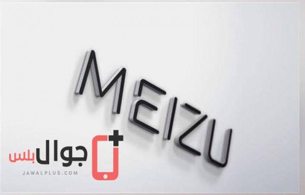 اسعار موبايلات ميزو 2017 في مصر meizu mobiles prices 2017 egypt