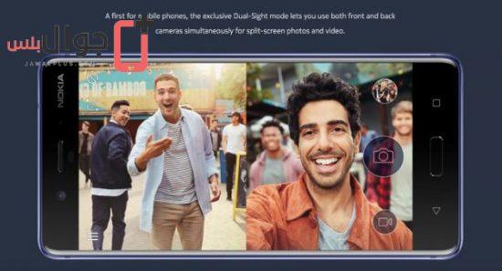 أفضل 5 مميزات في نوكيا 8 Nokia 8
