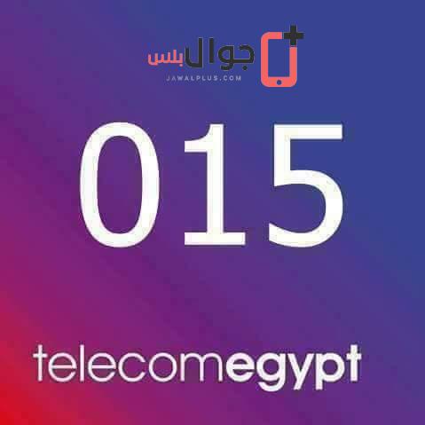 we telecom