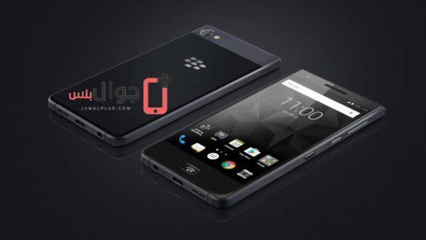 BlackBerry Motion الان في اسواق الشرق الاوسط رسميا