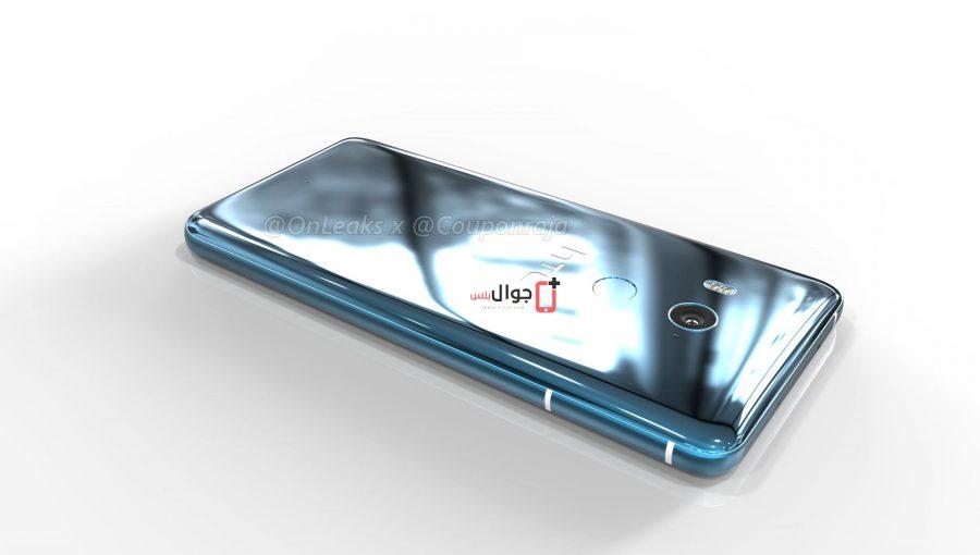 سعر HTC U11 Plus