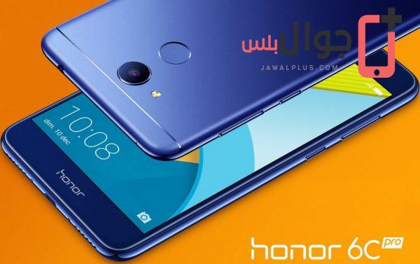 هواوي Honor 6C Pro رسميا في الاسواق من العملاقة الصينية