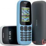 اسعار موبايلات نوكيا 2017 فيتركيا Nokia 105 2017
