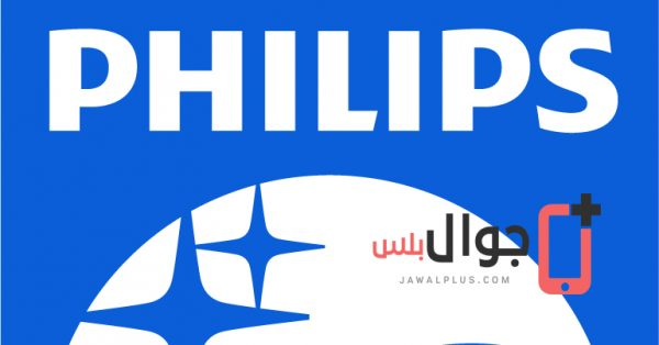 اسعار موبايلات فيليبس 2017 في مصر