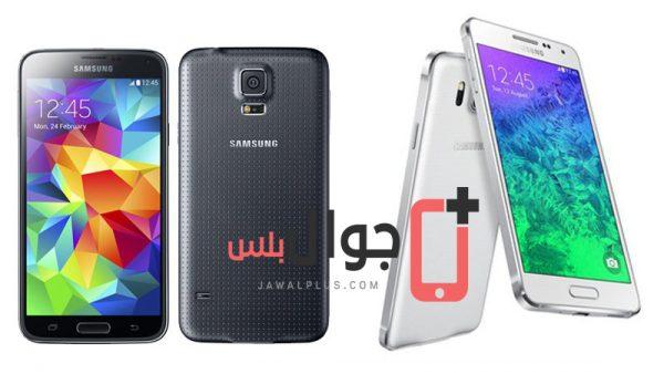 عيوب اس 5 ميني وجدول مميزاته وتقييم كامل من جوال بلس Samsung Galaxy S5 mini