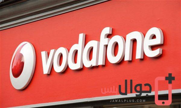 اسعار موبايلات فودافون 2017 في مصر vodafon mobiles prices 2017 egypt