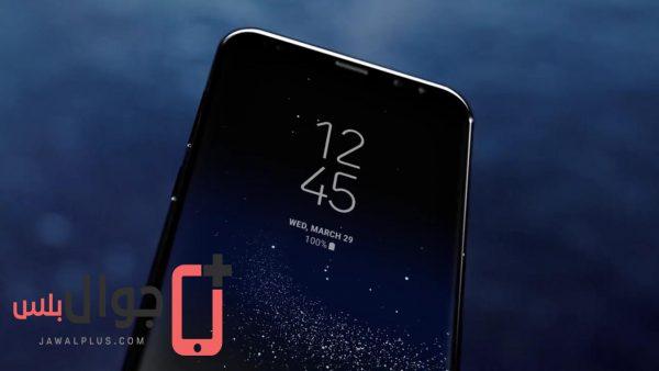 جوال Galaxy S9 سيأتي بتغييرات كبيرة من حيث التصميم