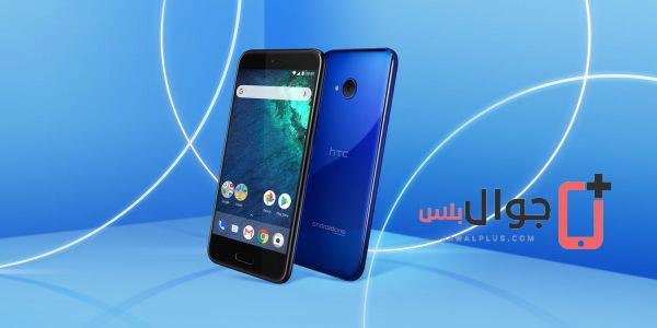 مواصفات HTC U11 Life