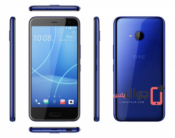 عيوب HTC U11 Life