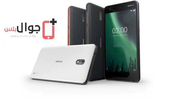 سعر Nokia 2