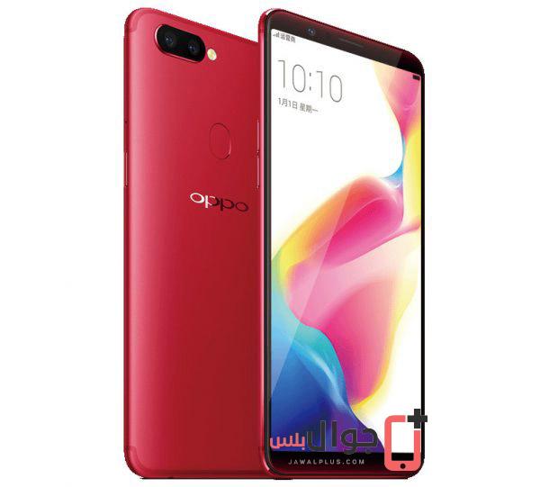 سعر Oppo R11s
