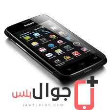 اسعار موبايلات فيليبس 2017 في الكويت