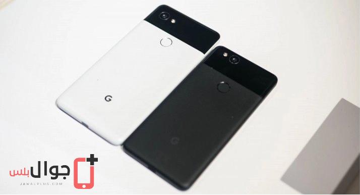 سعر ومواصفات Google Pixel XL2